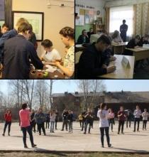 Профориентационное мероприятие для обучающихся 9 классов в формате квест-игры «Путешествие в мир профессий»