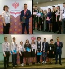 Всеросийский конкурс молодежных проектов «Наша история».